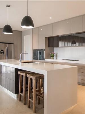 Home Supreme Kitchens